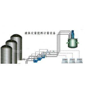 供应液体投料精确计量系统
