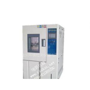 供应PTH-150高低温试验箱 高低温试验机