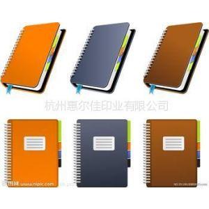 供应精装笔记本,商务笔记本订做,记事簿厂家,活页笔记本