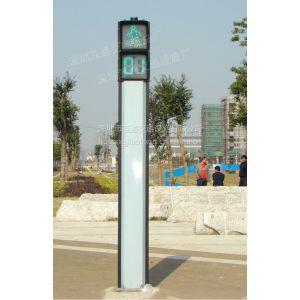 供应一体式人行信号灯、人行灯、交通红绿灯、人行信号灯、交通信号灯
