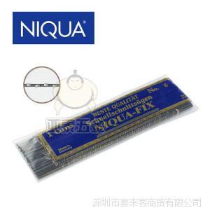 供应正品德国利快牌NIQUA-FIX曲线锯条 进口拉花锯 卓锯条133mm  1#