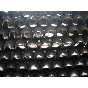 供应Q235大口径对焊弯头 Q235探伤焊大口径对焊弯头