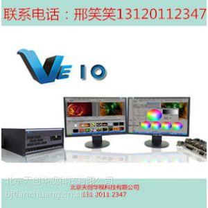 供应新奥特VENUS 10北京天创华视