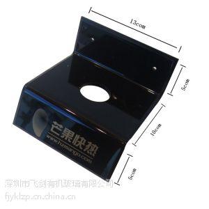 供应单孔S形13*20 电热水龙头架 即热式水龙头 有机玻璃展示架