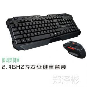 供应正品 凌度 D-9500 2.4G游戏无线键鼠套装 10米有效距离 一年质保