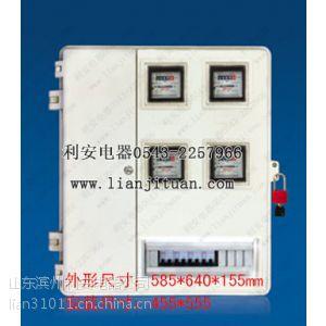 供应非金属计量箱,非金属表箱,SMC电表箱