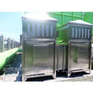 供应温州喷漆房废气净化器