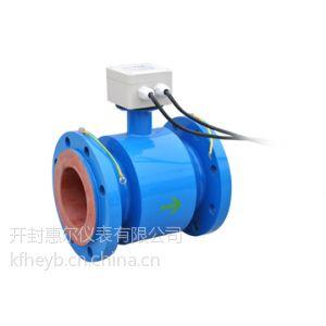 供应热水电磁流量计,高温电磁流量计,硅氟衬里电磁流量计