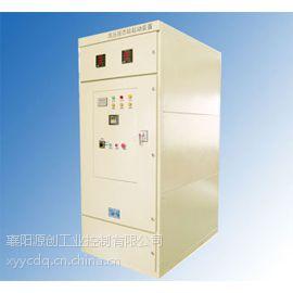 供应YHGQ系列高压固态软起动装置