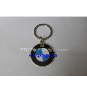 供应宝马车标钥匙扣制作 开瓶器匙扣生产 广州工艺匙扣厂家