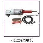 供应L1202角磨机