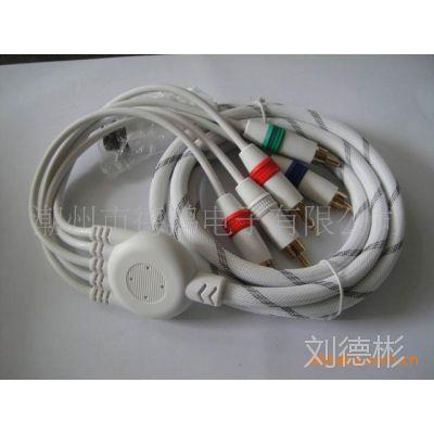 工厂直销:WII白色/灰色色差线1.8米镀金