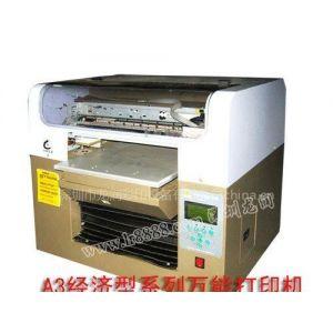 供应书刊印刷 ,说明书印刷 ,塑料类印刷
