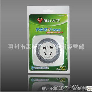 公牛插座/定时器/定时插座/电源插座/无线/GND-2
