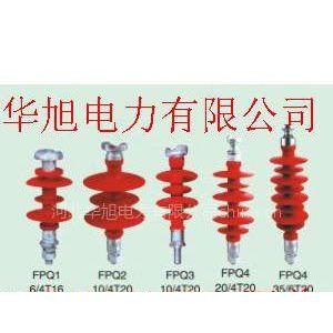供应复合针式绝缘FPQ-10T16 FPQ-10T20 复合悬式绝缘子FXBW10-70