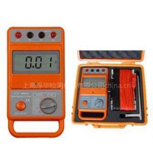 供应康达DER2571B数字式接地电阻测试仪 便携式接地电阻测试仪