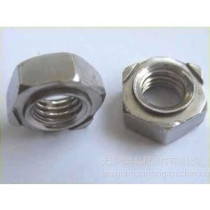 供应点焊螺母/四角焊接方螺母/六角焊接螺母/焊接螺帽M6.M8-M16