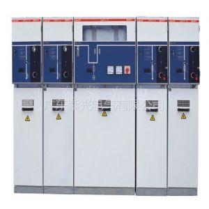 供应广东紫光电气10KV高压环网柜厂家直销