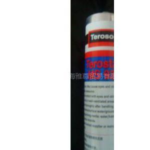 供应德国汉高泰洛松MS939FR(改性硅烷密封胶-防火型)