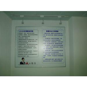 供应郑州PVC展板制作