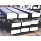 宁波余姚供应高速钢热处理后硬度,SKH-59日本高速钢,skh-9、skh-55高速钢
