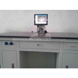 供应印后加工设备—自动打孔机