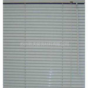供应长期销售安装优质苏州百叶窗帘