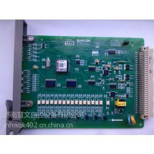 供应XP362(B)晶体管触点开关量输出卡