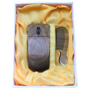 供应红木数码产品 木质外壳电子产品创意小商品 商务办公会议礼饰品礼物