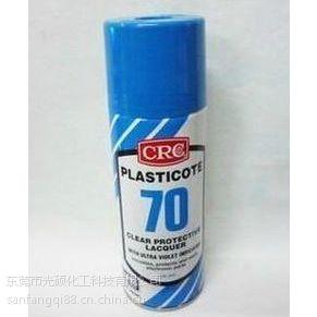 供应自喷漆三防漆crc70电路板保护漆电子防潮漆 透明快干绝缘漆保护剂