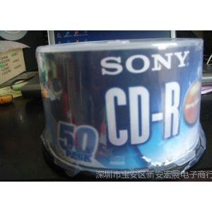 厂家供应 索尼/SONY CD-R 刻录光盘 刻录碟 空白光盘 50片装