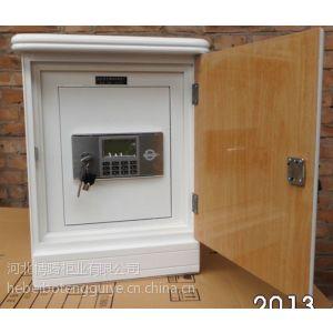 供应办公家具,钢木保险柜,保险箱,密码保险股