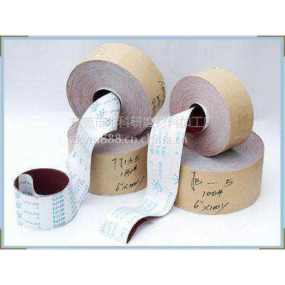 厂家批发4寸软布卷(JB-5)/4*100Y手撕砂纸/木工砂布卷