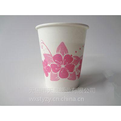 供应纸杯厂家直销市场通用纸杯