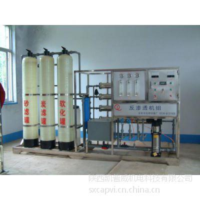 学校直饮水设备