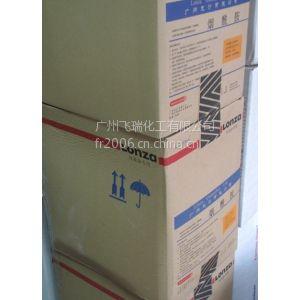 供应烟酰胺VB3 维生素B3 美白剂 龙沙烟酰胺 维生素PP 飞瑞