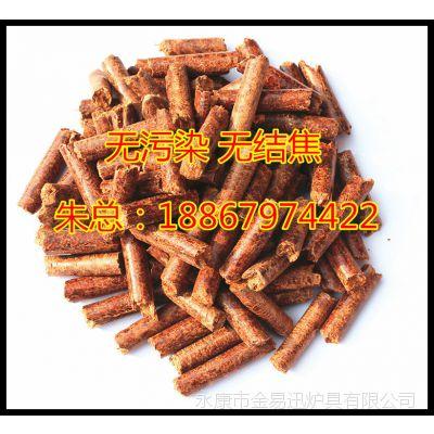 厂家直销 生物颗粒 木屑颗粒 红木颗粒 5900大卡
