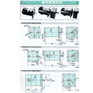 供应TWT东炜庭电机 爱德利减速机 爱德利变频器
