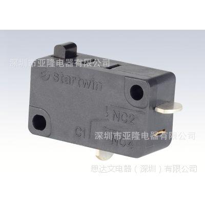 SW12系列电动工具开关 吸尘器开关防水开关startwin制造商