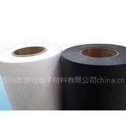 供应无卤素环保阻燃聚丙烯PP薄膜