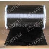 供应进口  国产碳纤维布