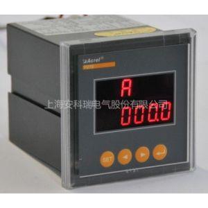 供应上海安科瑞 PZ96-AV 单相电压表