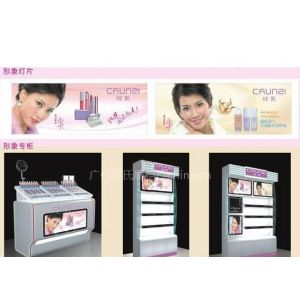 供应化妆品形象柜/广告灯片设计制作