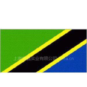供应金华坦桑尼亚PVOC认证装船前检验流程