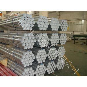 供应衬塑复合钢管