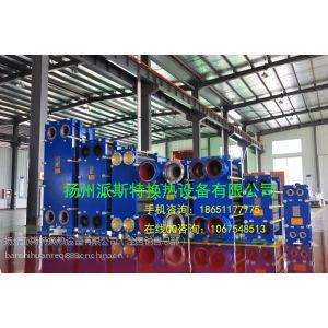 供应南京中央空调水水换热专用板式换热交换器厂家