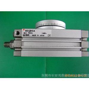 供应SMC转台型齿杆式回转摆动气缸MSQB10A
