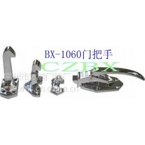 供应供应冷库小门拉手BX-1060锌合金拉手