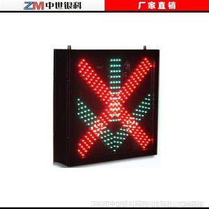 浙江绍兴供应中世银科专业生产LED隧道雨棚灯 红叉绿箭 可提供检测报告