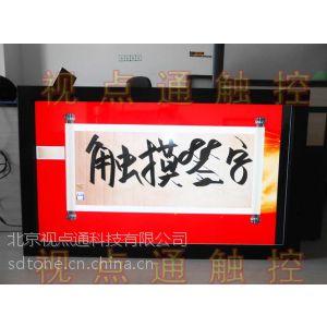 供应touchboard触摸屏教学软件 proedu触控电子白板软件 支持双人书写 放大 旋转